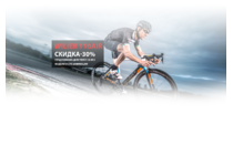 "Артикул P8768110 — Колеса MTB Mavic Crossmax 29"" Boost Intl 2019"