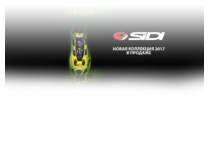 Артикул 670-3629 — Руль базовый FSA VISION Team base Alloy UCI flat 40 cm