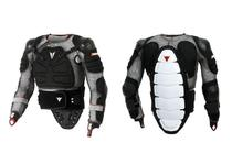 Артикул 3879526 — Защита Dainese GLADIATOR EVO (SHIELD 7) XXL